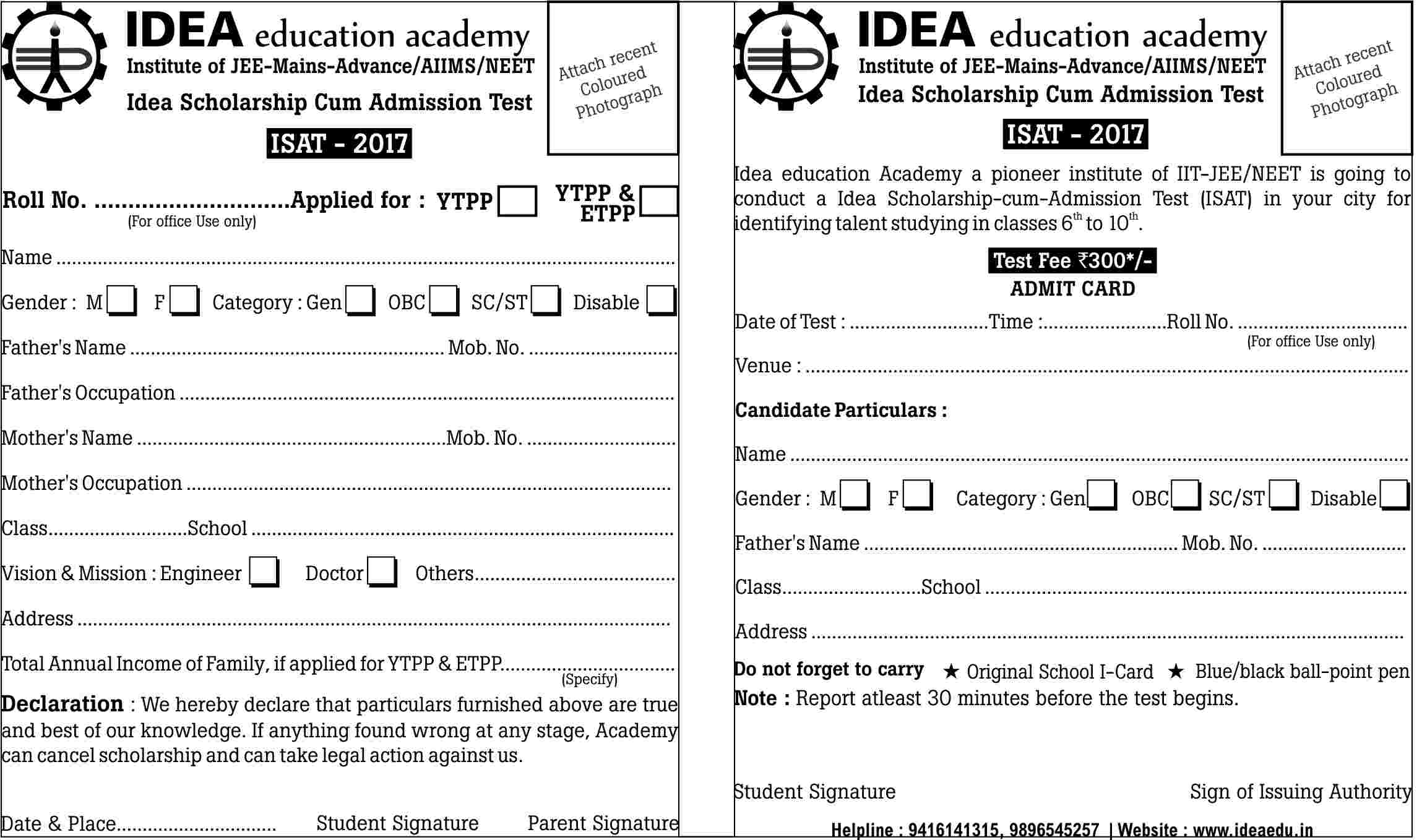 Merit Scholarships for SAT and ACT Scores