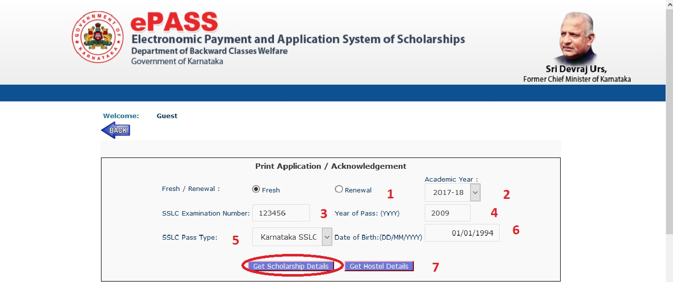 karepass cgg gov in Know Your Application Number & Status