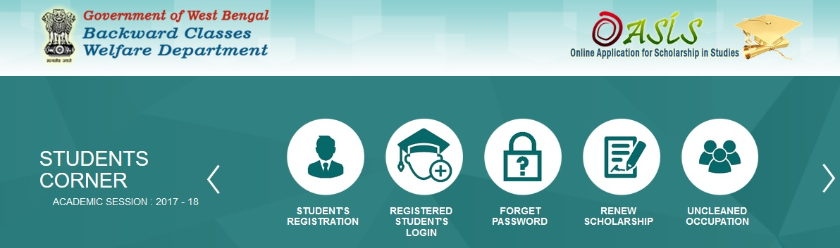 oasis gov in Scholarship Students Helpline : West Bengal Backward