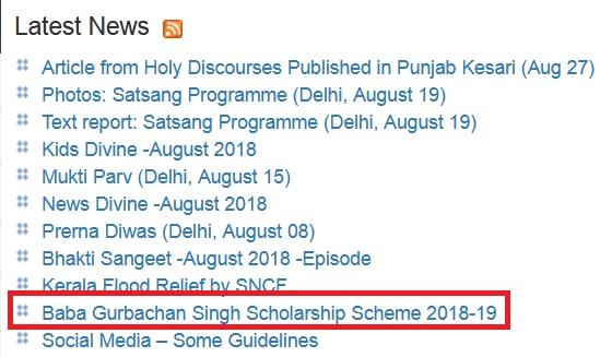 Sant Nirankari Mandal Baba Gurbachan Singh Scholarship