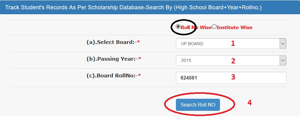 Scholarship Up Nic In Search Student Details Check Renewal Status