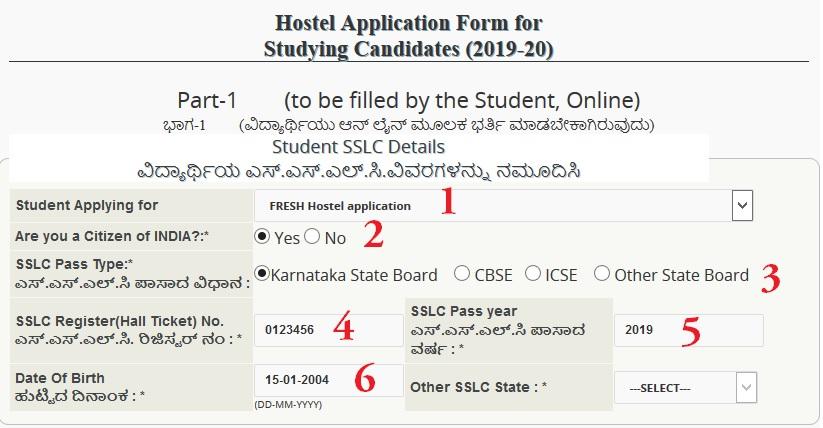 Bcm Hostel Application Number
