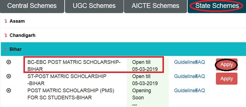 scholarships gov in NSP Bihar BC/EBC Post Matric Scholarship